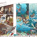 skywheel 2015-10-09 10-22-14